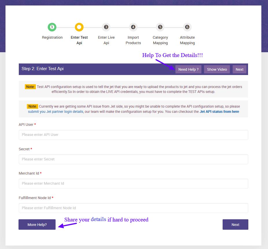 Test API details